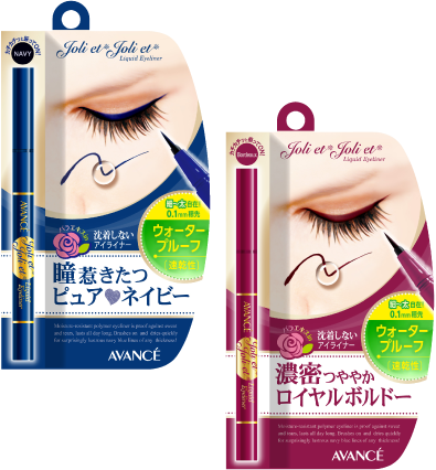 Joli et Joli et 2Way EyebrowNatural Brown / Light Brown